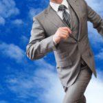 人生をやり直したい!転職を4回繰り返した27才派遣が正社員になれた方法
